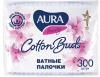 AURA Ватные палочки Cotton Buds, в пакете (300 шт.)