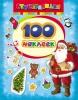 "Альбом наклеек ""100 наклеек. Дед Мороз"""