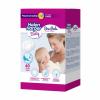 Бюстгальтерные прокладки для кормящих мам Helen Harper (60 шт.)
