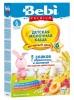 5 злаков с абрикосом и малиной, обогащенная пребиотиками молочная каша Bebi Premium (200 гр)