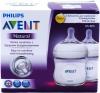 Бутылочка для кормления Philips AVENT серии Natural с соской для новорожденных (125 мл) 2 шт.