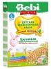 Низкоаллергенная гречневая безмолочная каша Bebi premium с пребиотиками (200 гр)
