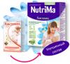 "Молочный коктейль ""Лактамил"" NutriMa(350 гр)"