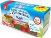 """Детский травяной чай """"Шиповник"""" витаминный (20 пак.)"""