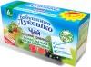 """Детский травяной чай """"Яблоко, малина, черная смородина"""" витаминный (20 пак.)"""